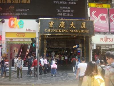 chongqing41.jpg