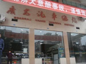 dengxiaoping04.jpg