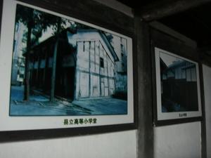 dengxiaoping19.jpg