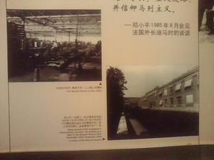 dengxiaoping33.jpg